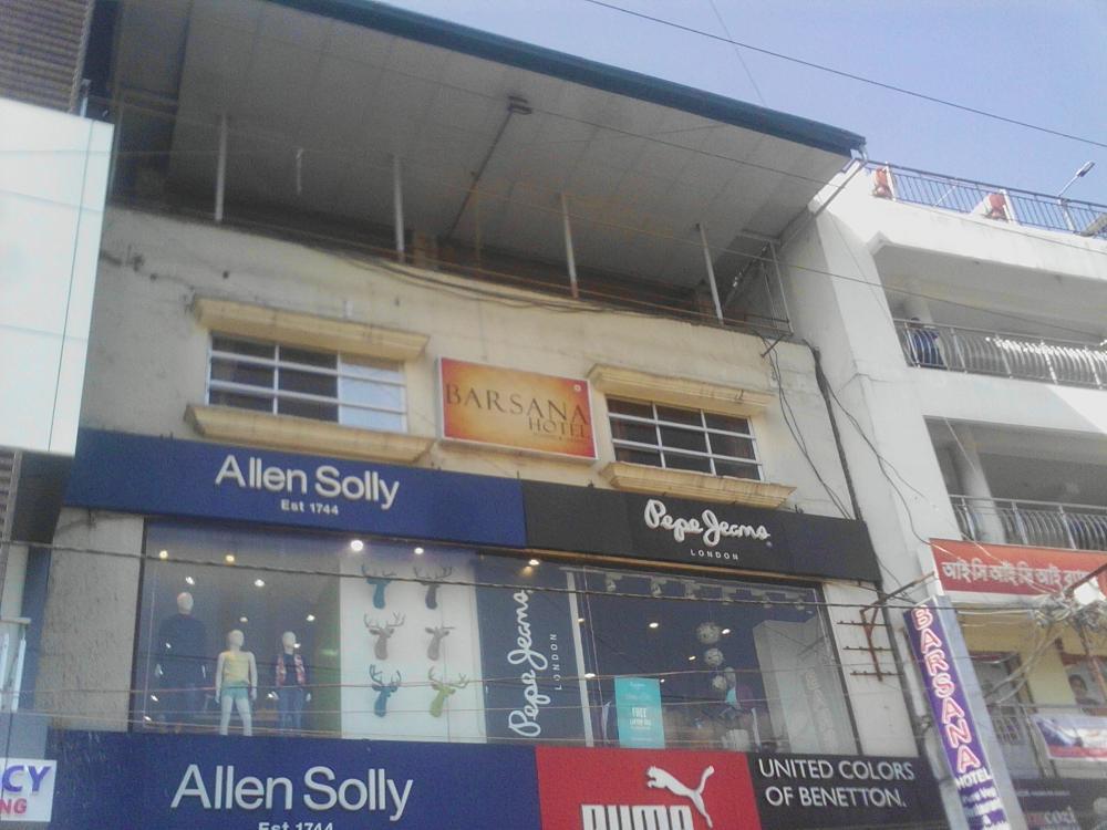 Associate Hotels Hotel Satyam in JaigaonHotel Prashant in Jaigaon
