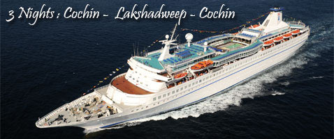 Kochi To Lakshadweep Tour Packages