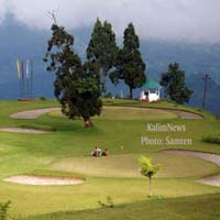 Discover Eastern Himalaya Ii Package