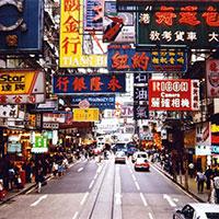 Hong Kong Extravaganza Tour