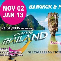 Thialand Tour Package
