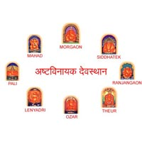 Ashtavinayak Package Tour