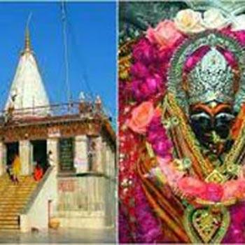 Maihar Chitrakoot Khajuraho Panna Tour Package