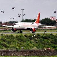 Bhubaneswar Airport