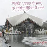 Gurudwara Darshan Tour