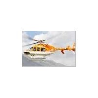 Vaishno Devi Helicopter Yatra  - Silver Tour Package