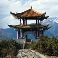 China Tour