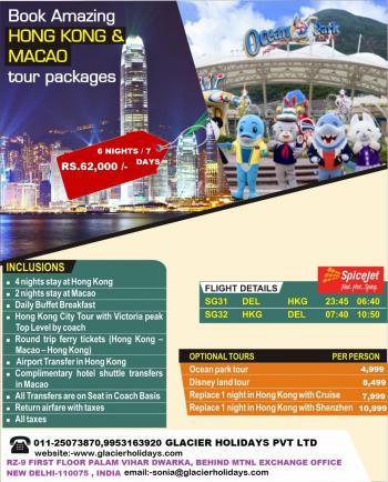 Hongkong Macao