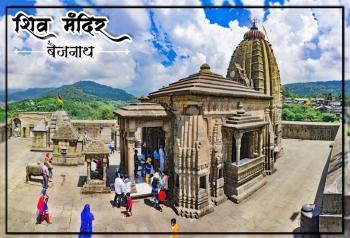Shiv Temple Baijnath Himachal Pradesh