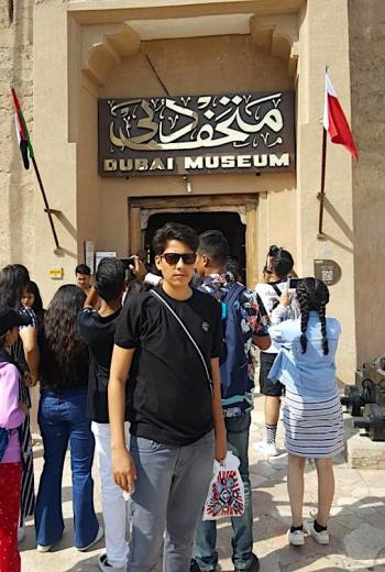 Dubai Museum !