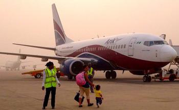 Kano Airport !