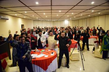 Conference & Seminars