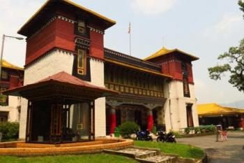 Namgyal Institute of Ttibetology