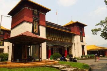 Namgyal Institute of Ttibetology