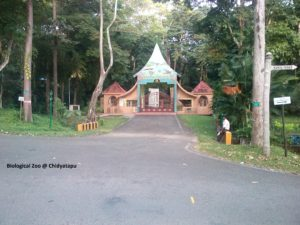 Biological Park Zoo