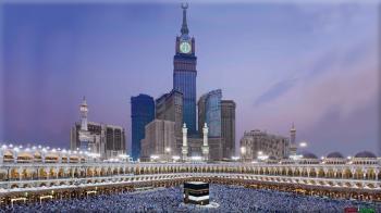 Masjid Al-Haram Makkah (Saudi arabia)