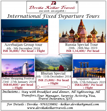 International Group Tours