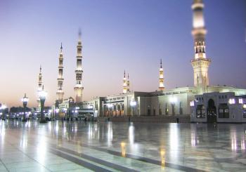 Al-Haram 6