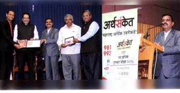 Renaiffaence Star - Dynamic Business Organization Award