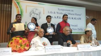 Outstanding Achievement Mission Designation Excellency Award
