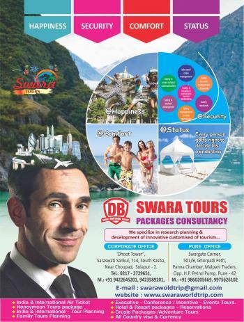 Swara Tours Pam Final_1