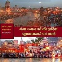 Ganga River, Haridwar