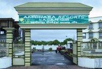 Amidhara Resort Sasangir