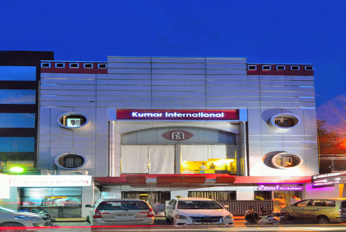 KUMAR INTERNATIONAL