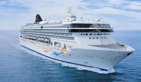 Cruise Superstar Virgo Tour - Ex Singapore