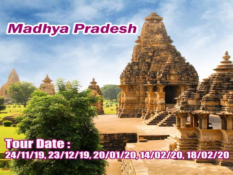 Tour Programme of Madhya Pradesh ( Little )