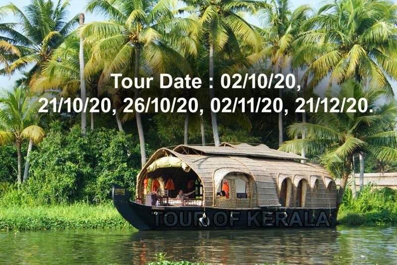 Tour Programme of Kerala