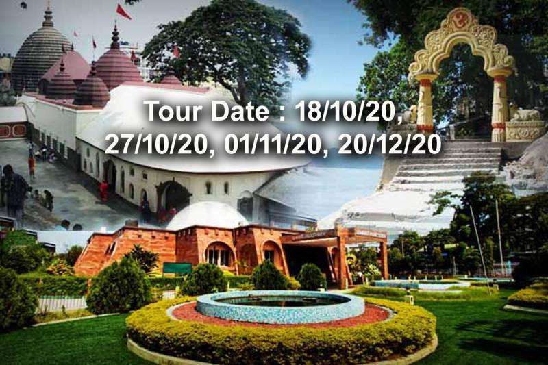 Tour of Guwahati, Shillong & Dowki