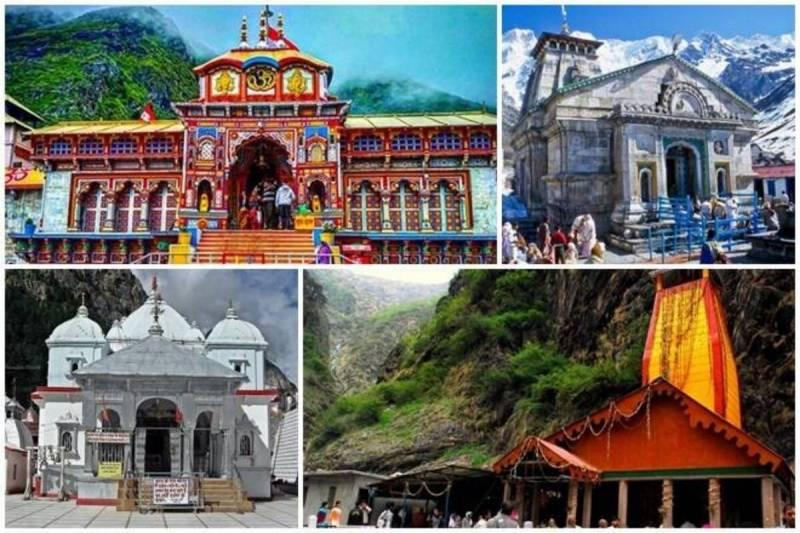 Chardham Kedar- Badri- Gangotri- Yamunotri Tour