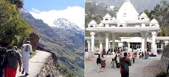 Kashmir Nature Tour