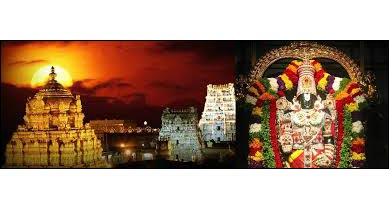 Amritsar - Tirupati Darshan Tour By Train 6 Nights / 7 Days
