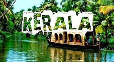 Best of Kerala 5 Nights Package