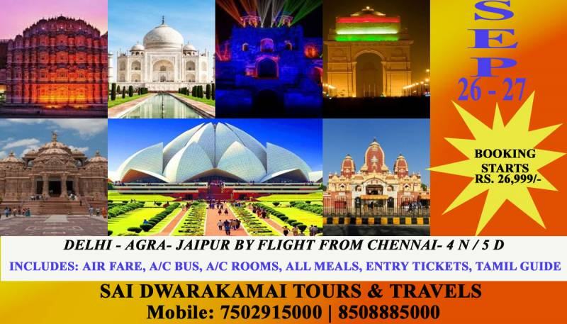 4 NIGHTS AND 5 DAYS DELHI – AGRA – JAIPUR (RAJASTHAN) – GOLDEN TRIANGLE TOUR PACKAGE