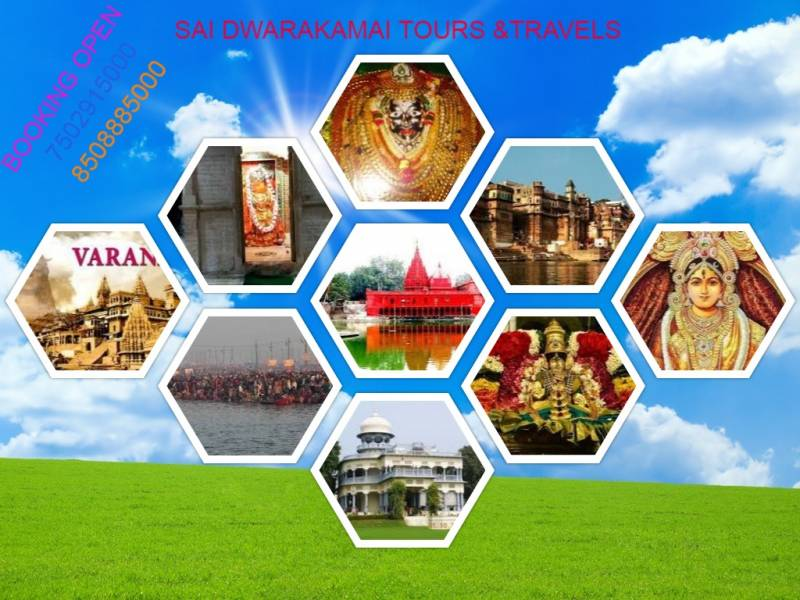 2 NIGHTS 3 DAYS KASI TOUR PACKAGE BY FLIGHT FROM BANGALORE