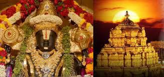 Chennai Tirupati Tour