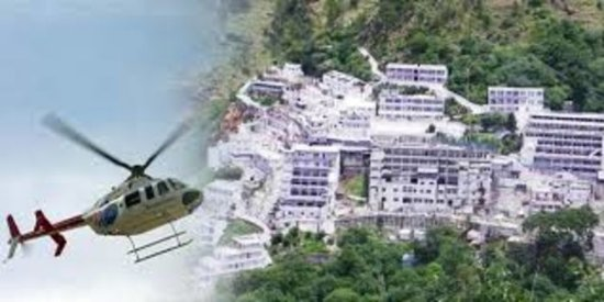 2 Nights 3 Days Veshnu Devi DArshan Via Helicopter