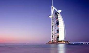 Hello Dubai Trip Tour
