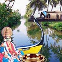 Kerala Delight