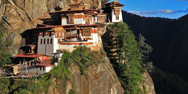 Magical Bhutan Tour Package – Provasin Holidays