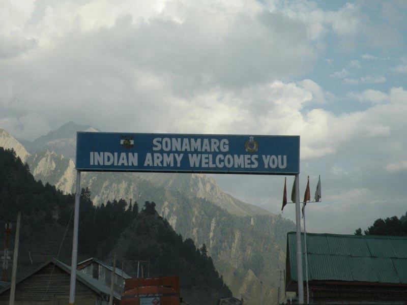 Days Tour Package Srinagar