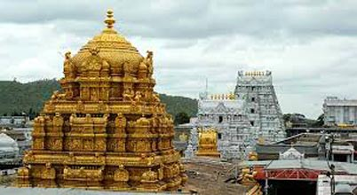 Religious Tour Of Tirupati