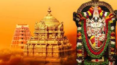 Tirupati Packages