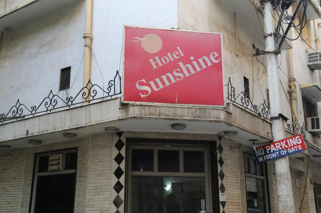 Delhi Tour With Hotel Sunshine
