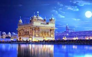 Punjab Tour