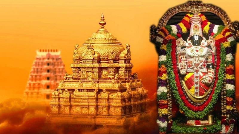 Bangalore - Tirupati - Mysore - Ooty Package