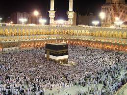 Ramzan Umrah Tour 15 Days